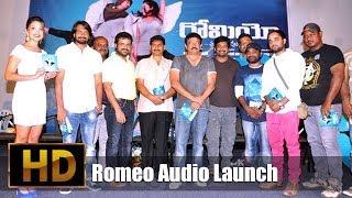 Romeo Audio Launch l Sairam Shankar l  Adonika