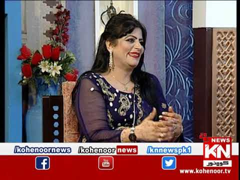 Good Morning 29 August 2019 | Kohenoor News Pakistan