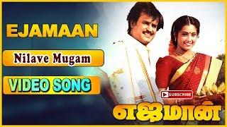 nilave mugam kaattu song download - Thủ thuật máy tính