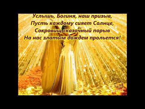 Когда срочно нужны деньги, а поступления не предвидятся, поможет эта молитва от Наталии Правдиной.
