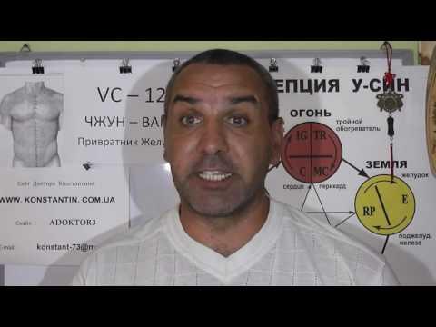 Шейно-грудной остеохондроз сколиоз