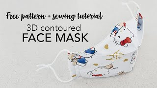 FREE PATTERN 6 Sizes Kids And Adults - No Gap Good Fit 3D Contoured Face Mask Sewing Tutorial