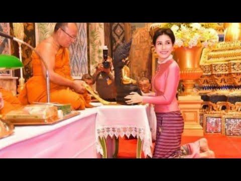 ท่านผู้หญิง ศรีรัศมี สุวดี จะกลับคืนสู่ราชวงศ์ไทยในเครื่องแบบทหารอันสง่างาม