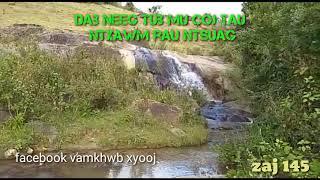 Dab Neeg Tub Ntsuag Mus Coj Tau Ntxawm Qaum Ntuj 1/16/2019