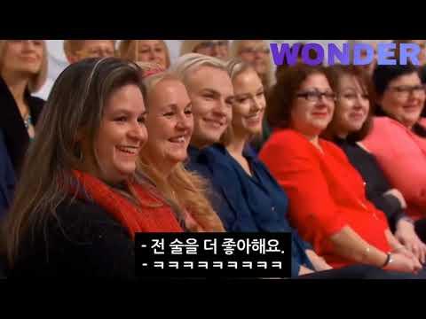 한국에만 있는 특이한 식문화에 대한 설명을 듣던 캐나다 앵커들이 깜짝 놀라며 충격에 입을 다물지 못한 이유
