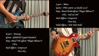 【弾いてみた】YURA YURA / UVERworld【ギター】