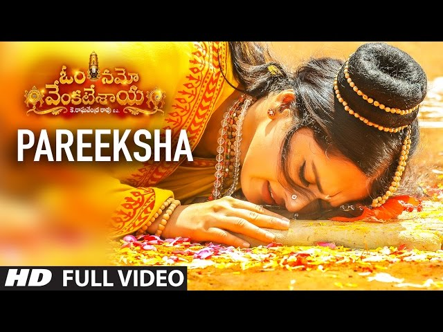 Pareeksha Full Video Song | Om Namo Venkatesaya Movie Songs | Nagarjuna