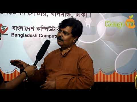 কম্পিউটার ব্যবসায়ীদের স্বার্থে কাজ করব: মজিবুর রহমান