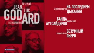 Ретроспектива Жан-Люка Годара