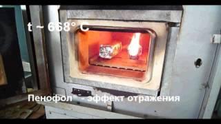 Вспененный утеплитель Пенофол тип В - 3 мм от компании ЭКО-ДОМ - видео