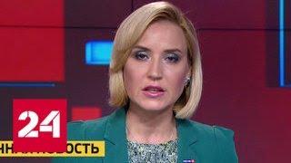 """Пожар в гостинице """"Измайлово"""": проведена эвакуация - Россия 24"""