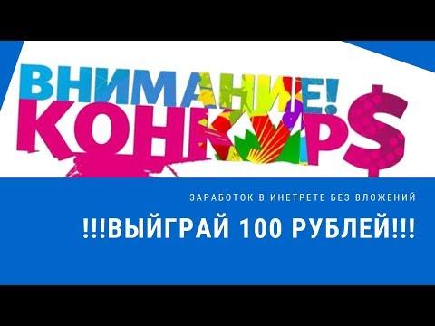 4 компании с лицензиейфорекс- дилера в россии