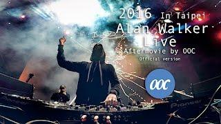 Official 2016 Alan Walker Taipei Aftermovie/Alan Walker Live台灣 - 官方活動紀錄片 by OOC