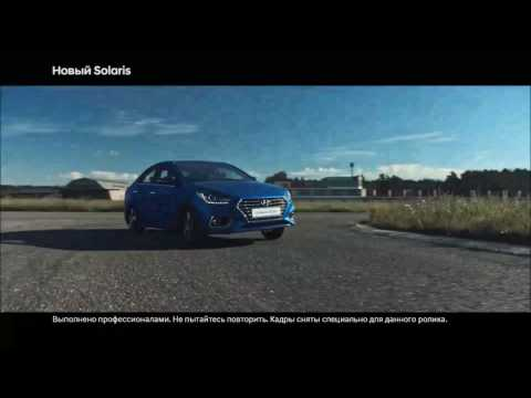 краш-тест Hyundai Solaris с живым человеком внутри