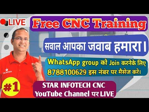 Free CNC Machine Operator Training / Star Infotech CNC Live / Free ...