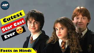 Facts About Harry Potter And The Sorcerers Stone In Hindi | Harry Potter Movie Facts | A2f Movies