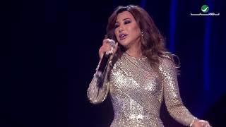 مازيكا Najwa Karam ... Mahsoub Alaya | نجوى كرم … محسوب علي - حفل أبها 2019 تحميل MP3