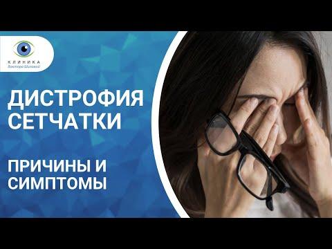 Дается ли инвалидность при потере зрения на один глаз