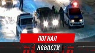 Пьяный водитель устроил гонки с полицейскими и сбил одного из них