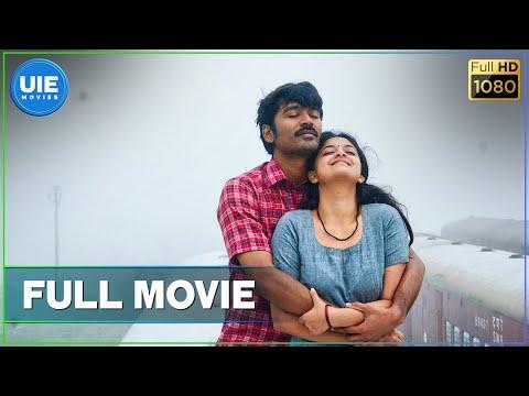 Thodari -  Tamil Full Movie | Dhanush, Keerthy Suresh | D. Imman
