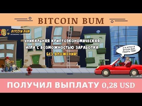 Брокер московской биржи