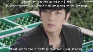 Ahn Ye Seul - Love Leaves MV (Two Weeks OST) [ENGSUB + Romanization + Hangul]