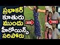 actor prabhakar daughter | family | son | wife | husband | name | wiki | bio | height | property