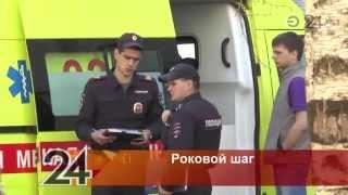 Житель Казани упал с 9 этажа: подробности происшествия