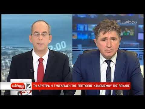 Πολιτική αντιπαράθεση από την αναβολή της παραίτησης του Θ. Παπαχριστόπουλου | 2/2/2019 | ΕΡΤ