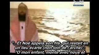 Les Histoires des Prophètes_04[Noé]