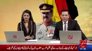 Veröffentlicht am 01.07.2016  The Chief of Army Staff of Pakistan in Germany.Shams Ul Haq HD 92