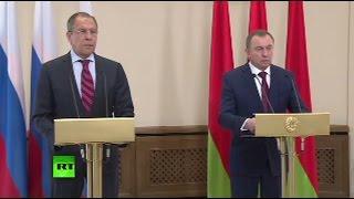 Пресс-конференция Сергея Лаврова и главы МИД Белоруссии по итогам встречи
