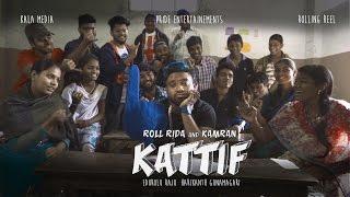 ROLL RIDA  KAMRAN | KATTIF FUNNY TELUGU RAP MUSIC VIDEO |  | w/ Lyrics