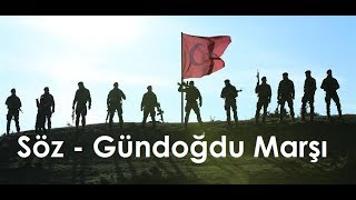 Gündoğdu Marşı (Müzik Uzun hali - Söz Özel Klip) #Türkmarşı