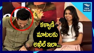 Kalyani Priyadarshan Shocking Comments On Akhil At Hello Movie Thanks Meet | New Waves