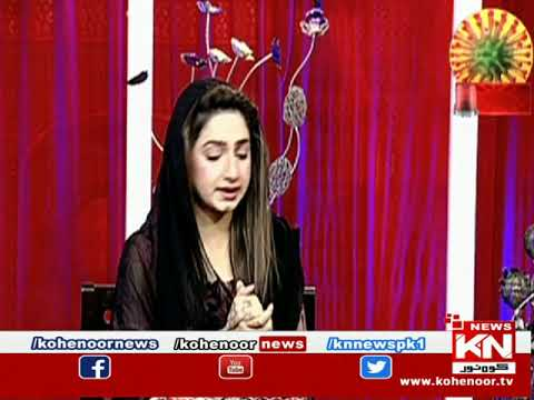 Good Morning 29 April 2020 | Kohenoor News Pakistan