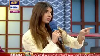 Fahad Mustafa accepted Hareem Farooq challenge in Jeeto Pakistan