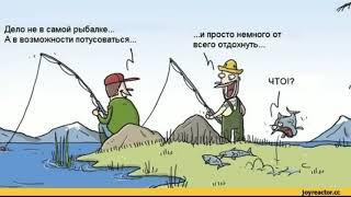 Рисованные картинки рыбалка