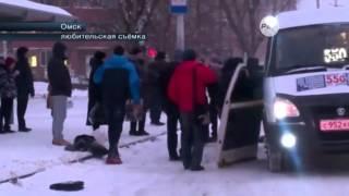 Массовая драка на остановке в Омске