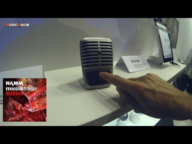 Новинки от SHURE (NAMM Musikmesse Russia 2018)