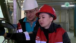 Специальный репортаж Нюрбинский ГОК День вахтовика