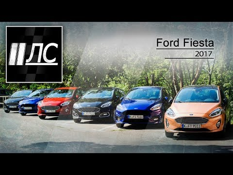 Ford Fiesta 5 Doors Хетчбек класса B - тест-драйв 1