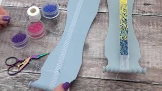 How to use a Beadloom