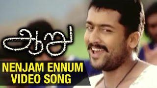 Aaru Tamil Movie | Nenjam Ennum Video Song | Suriya | Trisha | Devi Sri Prasad | Hari