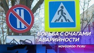 На дорогах Великого Новгорода скоро появятся новые светофоры и искусственные неровности