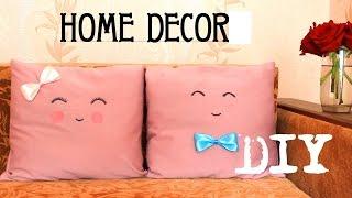 Смотреть онлайн Декорируем подушки самостоятельно