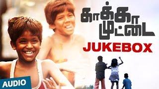 Kaakka Muttai Songs Juke Box | Dhanush | Vetri Maaran | G.V.Prakash Kumar | Fox Star Studios