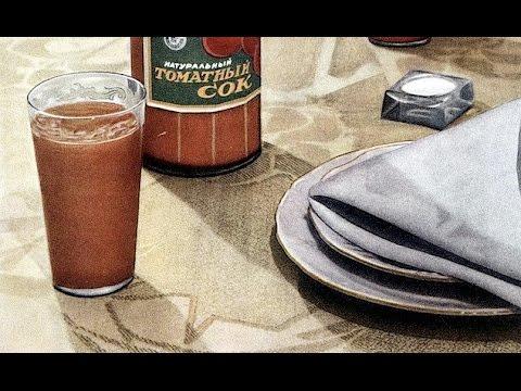 Реклама томатного сока