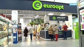 Всё для людей: как известный в Гродно гипермаркет помогает в трудоустройстве