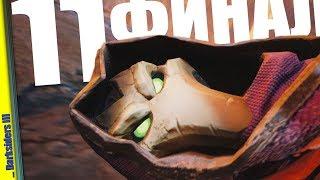ВОТ ПОЧЕМУ Я ЗАВИДУЮ — Darksiders III   Прохождение #11 ФИНАЛ